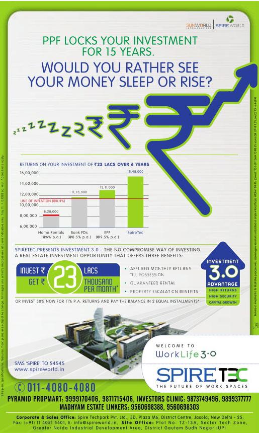 Rupee Symbol What Next Its A Nerds Life