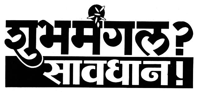 Kamal Shedges Letters Its A Nerds Life